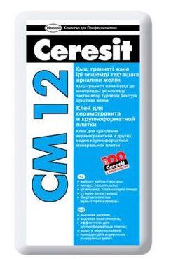 клей церезит